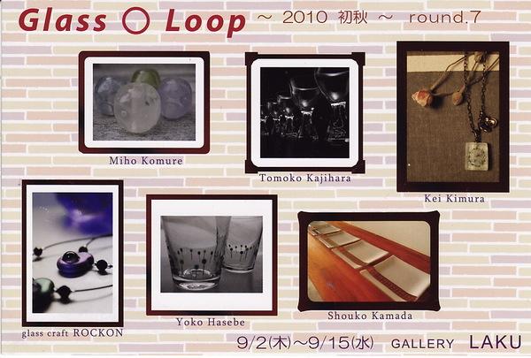 Loop_0001